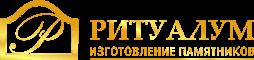 Изготовление памятников в Ильском